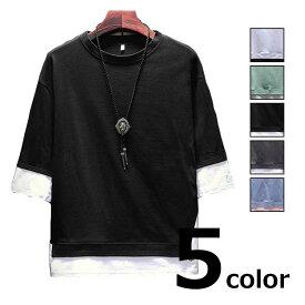 【夏物処分】Tシャツ メンズ 春夏フェイクレイヤード スマイルマーク 半袖 全5色 S-5XL