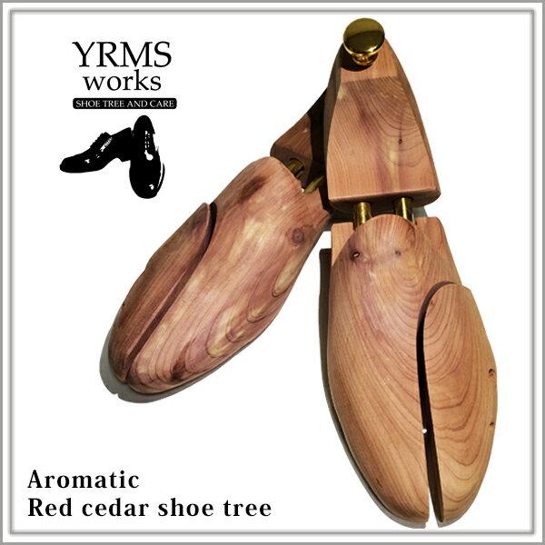 【送料無料】アロマティック レッドシダー シューキーパー シューツリー シューキーパー 木製 メンズshoe tree
