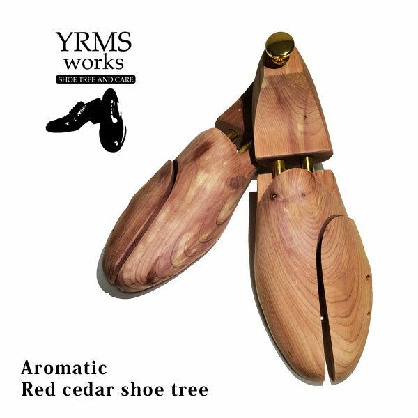 【送料無料】シューキーパー シューツリー アロマティック レッドシダー シューキーパー 木製 メンズ スニーカーにも抜群 高品質コスパ最高 型崩れ防止 shoe tree