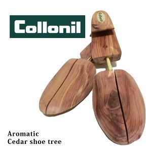 【送料無料】コロニル シューキーパー 木製メンズシューツリー