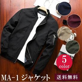 【送料無料】MA-1ジャケット メンズ アウター ノーカラー ジャケット リブ 羽織り 上着 カジュアル ベーシック シンプル 無地 ミリタリー【Y's factory】