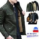 メンズ ミリタリージャケット M65 トレンチコート ジャンパー コート ファッション 長袖 薄手・厚手 2種類 冬服 保温ジャケット 着痩せ 裏起毛 ボア 長袖上着 防寒 アウター 大きいサイズ 3