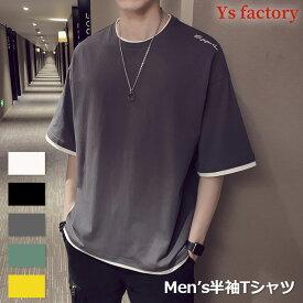Tシャツ メンズ 無地 半袖 七分袖 大きいサイズ ラージサイズ メンズファッション トレンド かっこいい 送料無料 【Ys factory】