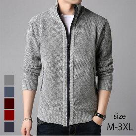 メンズ トップス カーディガン ジップアップ セーター カジュアル メンズファッション【Y's factory】