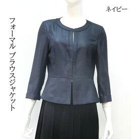 ミセス フォーマル ブラウス ジャケット 裏なし薄手素材 ノーカラー シャネルタイプ お母様やお婆様の衣装 ミセス向け 40代 50代 60代 母スーツ 祖母 衣装