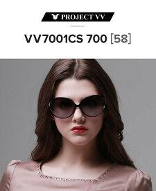 UVカット サングラス PROJECT VVプロジェクトVV アジア人向けにデザイン 男女兼用 つけ心地重視 軽量 スタイリッシュ VV7001CS 700 「メーカー希望小売価格21,000円」