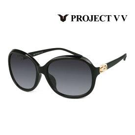 UVカット サングラス PROJECT VVプロジェクトVV アジア人向けにデザイン 男女兼用 つけ心地重視 軽量 スタイリッシュ VV7015CS 700 「メーカー希望小売価格21,000円」