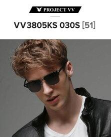 UVカット サングラス PROJECT VV プロジェクトVV アジア人向けにデザイン 男女兼用 つけ心地重視 軽量 スタイリッシュ VV3805KS 030S「メーカー希望小売価格21,000円」