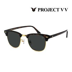 UVカット サングラス PROJECT VV プロジェクトVV アジア人向けにデザイン 男女兼用 つけ心地重視 軽量 スタイリッシュ VV3805KS 087「メーカー希望小売価格21,000円」