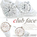 ケース付き 送料無料 club face 腕時計 女性用 軽量 ウォッチ◇CF-3000