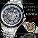 【重厚感・ステンレスベルト!】◇ -luceo- 腕時計 自動巻 メタルバンド メンズ ウォッチ 男性用◇LU-5004