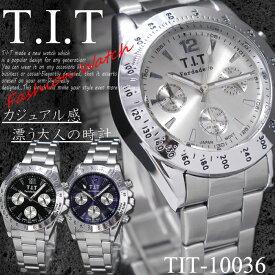 323000c462 (ケース付き&送料無料♪) -T.I.T- 腕時計 ステンレスベルト クロノグラフ