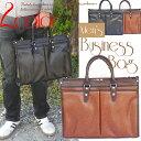 【送料無料\3990】カジュアルがカッコイイ ビジネスバッグ ショルダー付き たっぷり収納 メンズ バッグ BAG◇TCN…