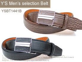 紳士ベルト メンズ ビジネス 牛革(一部)♪ ワンタッチ 全長120cm(ウエストサイズ:約110cmまで) YSBT1441