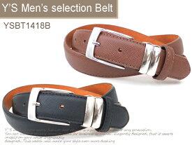 (送料無料♪)メンズ ビジネスベルト 紳士ベルト 牛革(一部)ベルト シングルステッチ 全長120cm(ウエストサイズ:約110cmまで) YSBT1418B