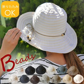 HAT 送無(メール便 代引き不可) ¥890 ビーズリボン レディース 帽子 ハット 折り畳みOK HATB
