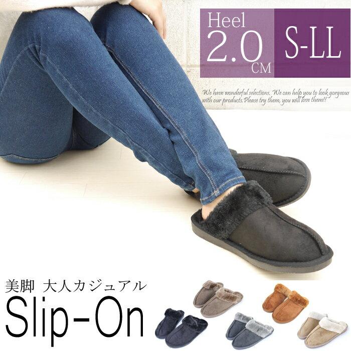 ブーツ レディース 送無 2000円 ヒール 2.0cm ムートンタイプ ボア サンダル (3-3F.E)SC-9314
