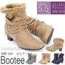 ブーツ 送無 3000円→値下げ ブーティ 2WAY もこもこ ファー ミドルヒール 5.5cm ショート ブーツ (1F.k)YO-6138SB