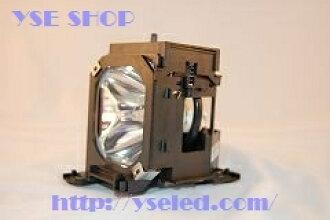 供ELP-7600 EPSON交換電燈/愛普生ELPLP12泛使用的投影機電燈120天保證