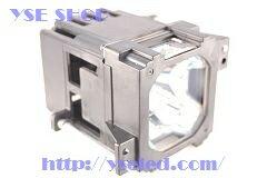 【あす楽対応/送料無料】 ビクター JVC BHL5009-S 汎用 交換 プロジェクターランプ 【120日保証】対応機種 Victor リアプロTV用 DLA-HD100 / DLA-HD1