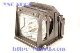【あす楽対応/送料無料】 NEC VT77LP 汎用 交換 プロジェクターランプ 【120日保証】対応機種 NEC プロジェクター VT770J