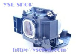 【あす楽対応/送料無料】 NEC NP17LP 汎用 交換 プロジェクターランプ 【120日保証】対応機種 NEC プロジェクター M350XSJL / M300WSJL / P420XJL / P350WJL