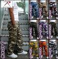 ROTHCO(ロスコ)迷彩6Pカーゴパンツ(全10色)【あす楽対応】【smtb-tk】