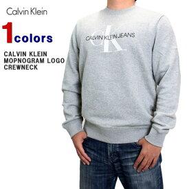 カルバンクライン トレーナー Calvin Klein (カルバンクライン) メンズ スウェットシャツ トレーナー スウェットシャツ クルーネック シャツ USA企画 大きいサイズ アメリカンサイズ ビッグサイズ41QY903 【あす楽対応】