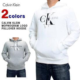 カルバンクライン パーカー Calvin Klein (カルバンクライン) メンズ フーディー パーカー スウェット フーディー USA企画 大きいサイズ アメリカンサイズ ビッグサイズ41QY904 【あす楽対応】
