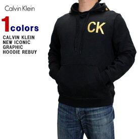【12/26再入荷済み!】 カルバンクライン パーカー Calvin Klein (カルバンクライン) メンズ フーディー パーカー スウェット フーディー USA企画 大きいサイズ アメリカンサイズ ビッグサイズ41Q9001 【あす楽対応】