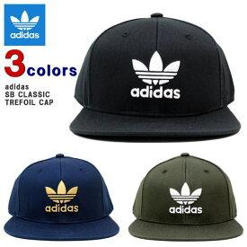 70b0b6d60c2b5c アディダス キャップ adidas Originals (アディダス オリジナルス) 刺繍キャップ トレフォイル ロゴ 刺繍 キャップ 帽子