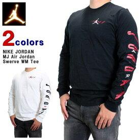 クリポス送料無料(1点まで) ジョーダン ロンT NIKE JORDAN (ナイキ ジョーダン) メンズ 長袖Tシャツ ジャンプマン ロゴ プリント 長袖 Tシャツ USAモデル 全2色 CD5509 【あす楽対応】