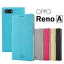 OPPO Reno A ケース カバー 手帳型 レザー 透明 tpu クリアケース OPPO Reno A 128GB ケース カバー オッポ レノ aケ…