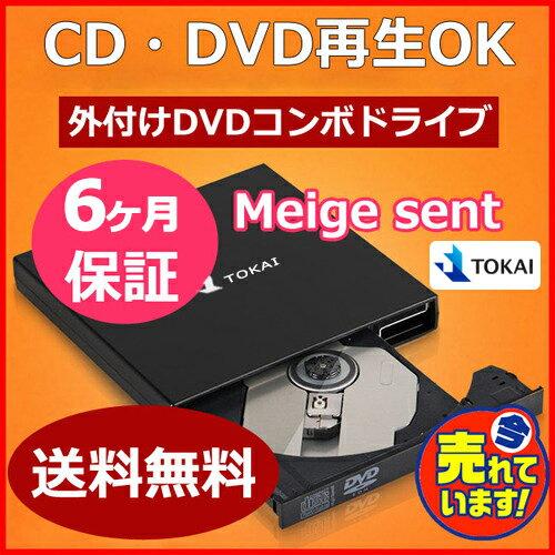 外付けdvdドライブ mac対応 【Windows10 対応不可】 書き込み USB2.0外付け CD対応 光学 スリム ポータブル 持ち運び 外付け ディスク Windows MAC OS CD/DVD-RWドライブ dvd光学ドライブ dvd cd 外付 USB 2.0 PC パソコン 周辺機器 送料無料