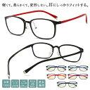 ブルーライトカットメガネ 度なし メガネケースメンテナンスセット PC 眼鏡 レンズ TR90 UVカット 軽量 パソコン作業 送料無料