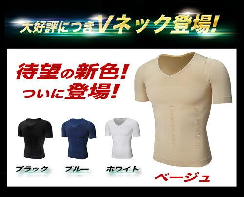 加圧シャツメンズ加圧下着加圧インナーTシャツ半袖ランニングダイエットシャツ補正インナー補正下着筋肉インナー超加圧