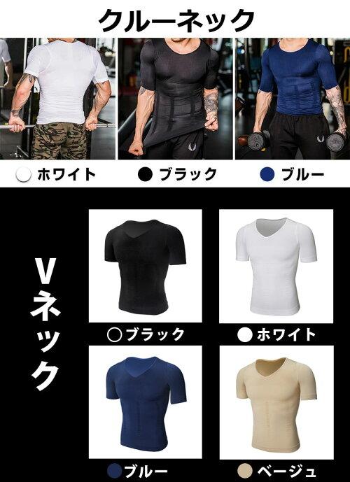 2枚セット加圧シャツメンズ加圧下着加圧インナー加圧Tシャツ半袖ランニングtシャツシャツ加圧タンクトップコンプレッション補正インナー補正下着白黒ブルー加圧トレーニング筋肉コンプレッションウェアインナー超加圧