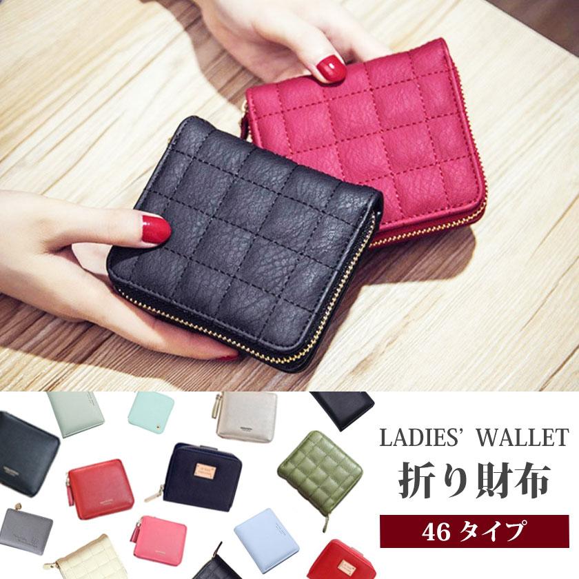 レディース 財布 二つ折り 小銭入れ 折り畳み かわいい カード入れ ミニ財布 ポケット 入る ファスナー PU レザー コインケース カードケース 2つ折り財布 おしゃれ 6タイプ 送料無料