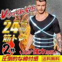 お得2枚セット! 加圧シャツ メンズ 加圧下着 加圧インナー 加圧Tシャツ 半袖 ランニング tシャツ シャツ 加圧 タンク…