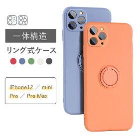 iPhone12 ケース カバー iPhone12 Pro ケース カバー iPhone12 Pro Max ケース カバー iPhone12 mini ケース カバー リング 強化ガラス保護フィルム付き 液晶保護 液晶 保護 スマートフォンアクセサリー