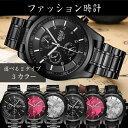 腕時計 メンズ 防水 送料無料 ファッションウォッチ 腕時計 ウオッチ クロノグラフ調 金属 ベルト 皮 ベルト 文字盤 …