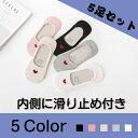 【5足組】フットカバー 脱げない レディース 靴下 ソックス インナーソックス セット 色選べる 丸まらない カバーソッ…