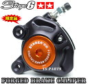【正規品】STAGE6鍛造モノブロックキャリパー黒橙スーパージョグZR/アプリオ/グランドアクシス/BW'S100/ジョグZ2/ジョグ90/アクシス90等に