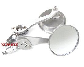 丸型ミラー銀/白レンズ モンキー/ゴリラ/ダックス/シャリー/スーパータクト/ジョーカー50/スマートディオZ4/スマートディオDX