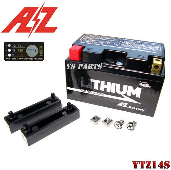 AZリチウムイオンバッテリーYTZ14S XJR1300(RP17J/P514E)FZ-1/FZ1フェザー/FZ1-N(RN21J/RN21J/N518E)