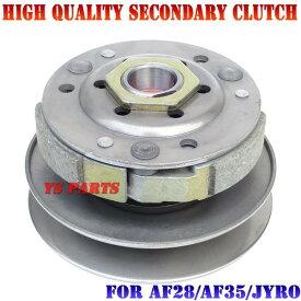 【組込済フルキット】高品質セカンダリークラッチ一式ASSY ライブディオZX(AF35)