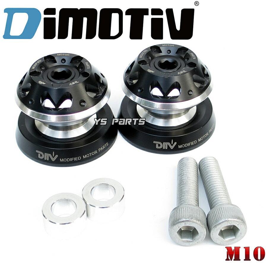 【超高品質】DMV(Dimotiv)スタンドフック銀10mmボルトサイズPOMカバー付 ER-4n/ZZR1400/ZX-14/ZRX1200R/ZRX1200S/ZRX1200ダエグ/ZX-6R/ZX-10R/ZX-12R/Z1000