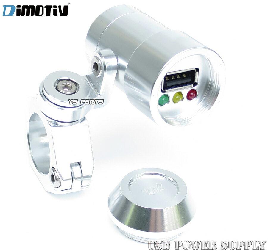 【正規品】DMVアルミ削出シガソケ銀グラディウス400GSR250GSR400GSR600GSR750グラストラッカーバンディット250バンディット1250Sバンディット1250F