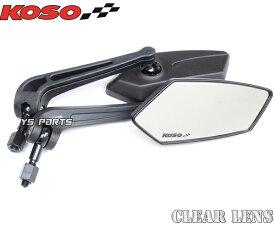 【本物正規品】KOSO GTミラー白レンズ エイプ50エイプ100XR100モタードジョルノクレアスクーピータクトズーマージャイロXトゥデイモンキーゴリラダックス