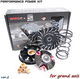 【高品質正規品】RX100グランドアクシスBW'S100 KOSOハイスピードプーリーTYPE X
